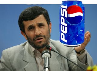 Mahmoud pepsi